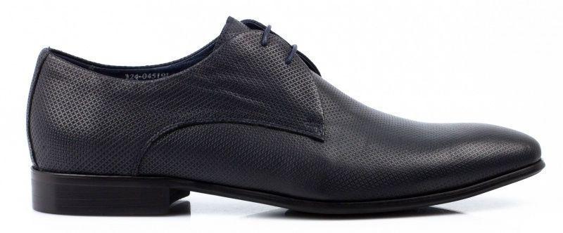 Туфли для мужчин Braska BR1265 в Украине, 2017