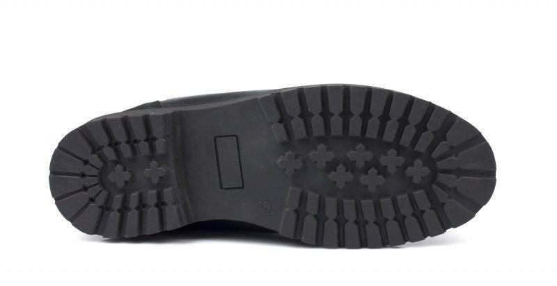 Ботинки для мужчин Braska BR1300 купить обувь, 2017