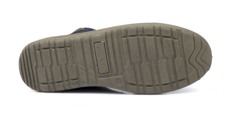 Braska Ботинки  модель BR1304 купить в Интертоп, 2017