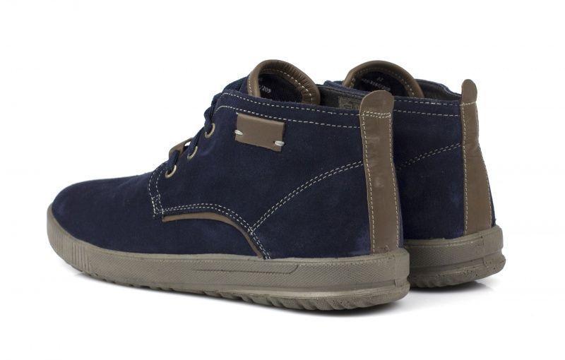 Braska Ботинки  модель BR1304 размерная сетка обуви, 2017