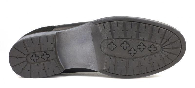 Ботинки мужские Braska BR1306 купить в Интертоп, 2017