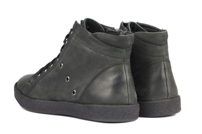 Ботинки мужские Braska BR1308 размерная сетка обуви, 2017