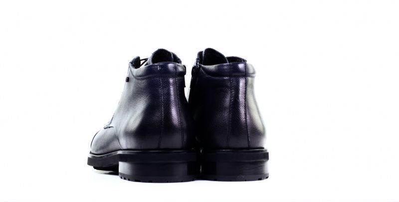 Braska Ботинки  модель BR1331 купить в Интертоп, 2017