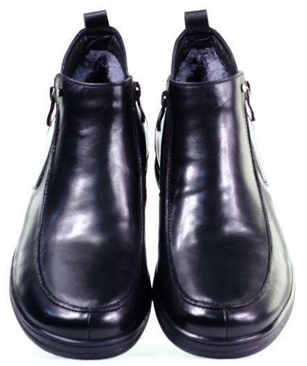 Braska Ботинки  модель BR1332 купить обувь, 2017