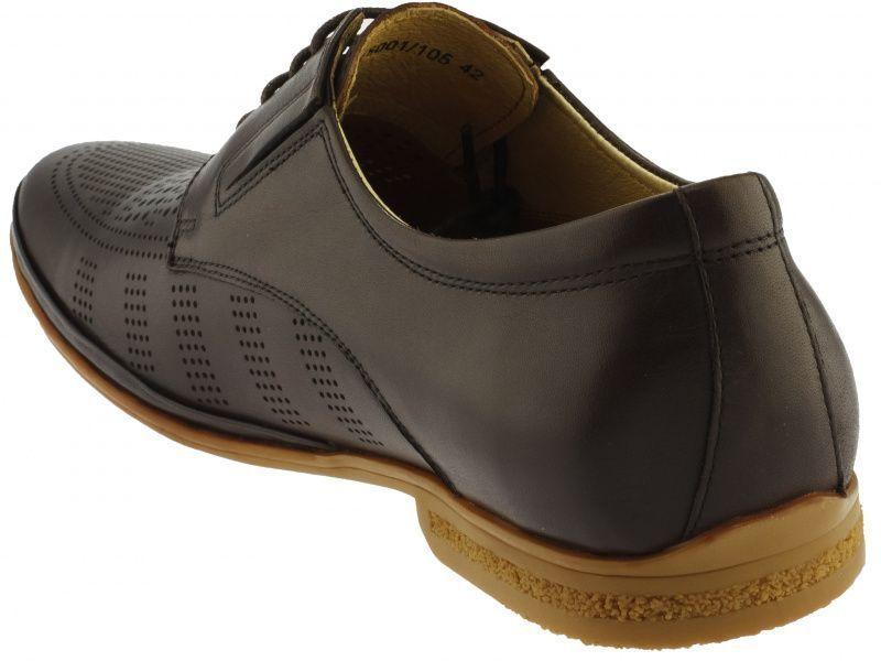 Полуботинки мужские Braska BR1407 купить обувь, 2017