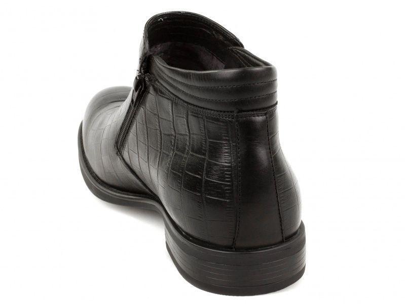 Ботинки для мужчин Braska BR1456 размерная сетка обуви, 2017