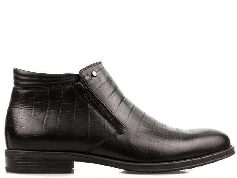 Ботинки для мужчин Braska BR1456 , 2017
