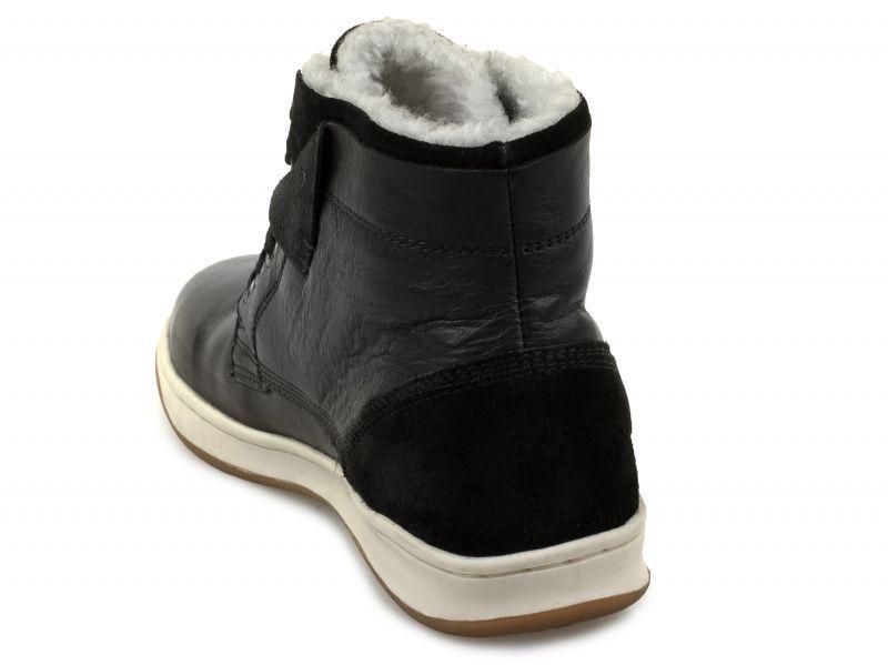 Ботинки для мужчин Braska BR1466 размерная сетка обуви, 2017