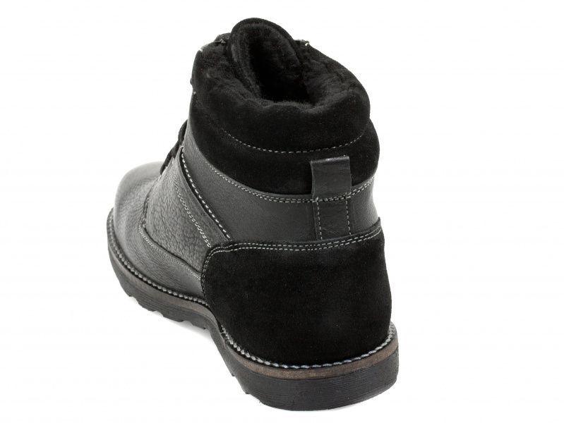 Ботинки для мужчин Braska BR1468 размерная сетка обуви, 2017