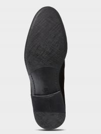 Туфли для мужчин Braska BR1487 размерная сетка обуви, 2017