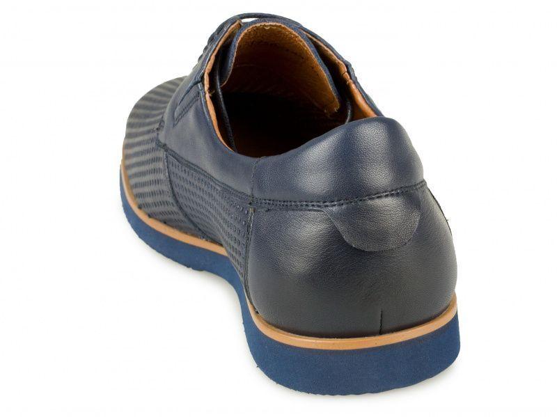 Туфли мужские Braska BR1490 стоимость, 2017