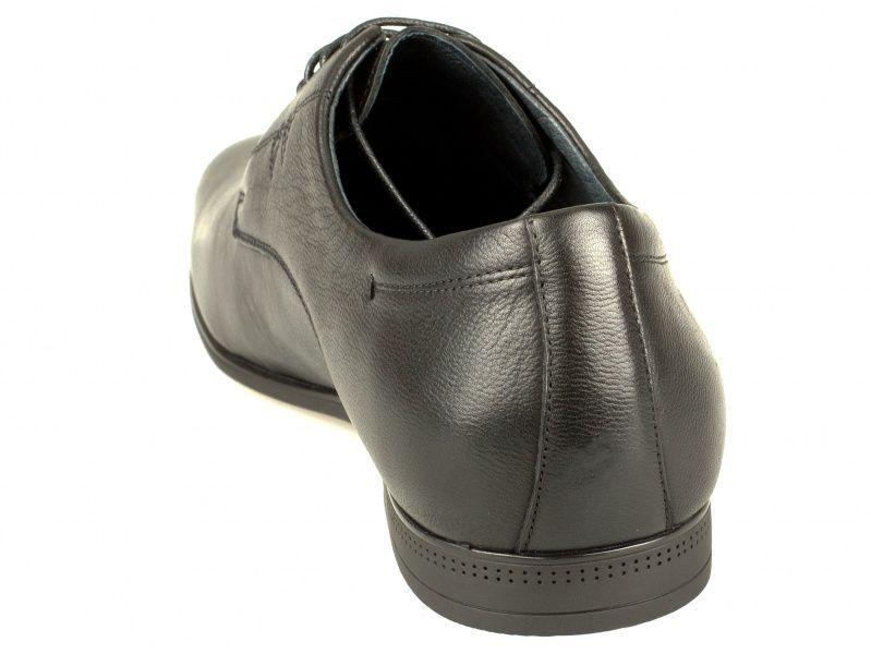 Туфли мужские Braska BR1499 стоимость, 2017