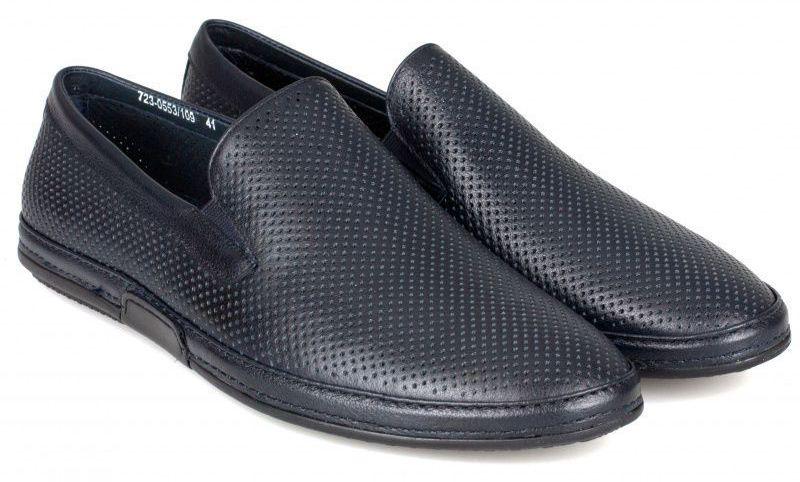 Туфли для мужчин Braska BR1506 цена, 2017