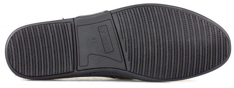 Туфли для мужчин Braska BR1506 размерная сетка обуви, 2017