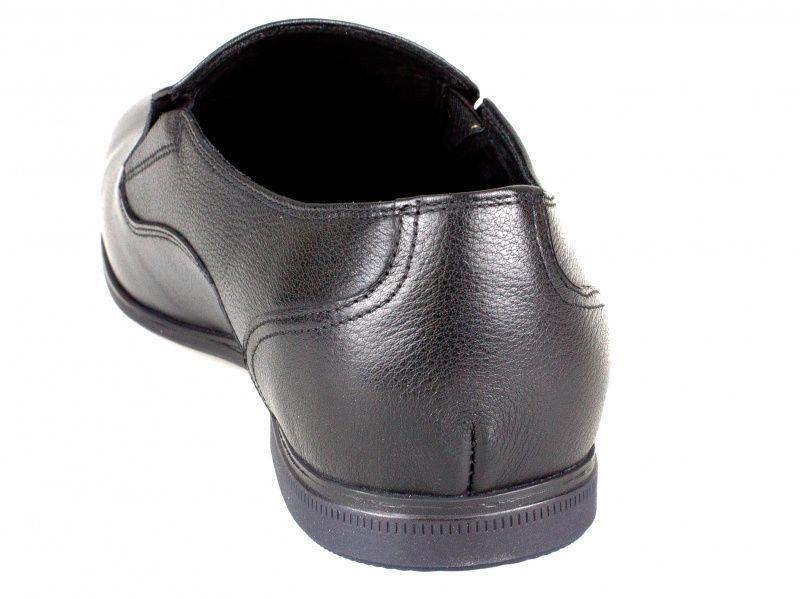 Туфли мужские Braska BR1508 стоимость, 2017