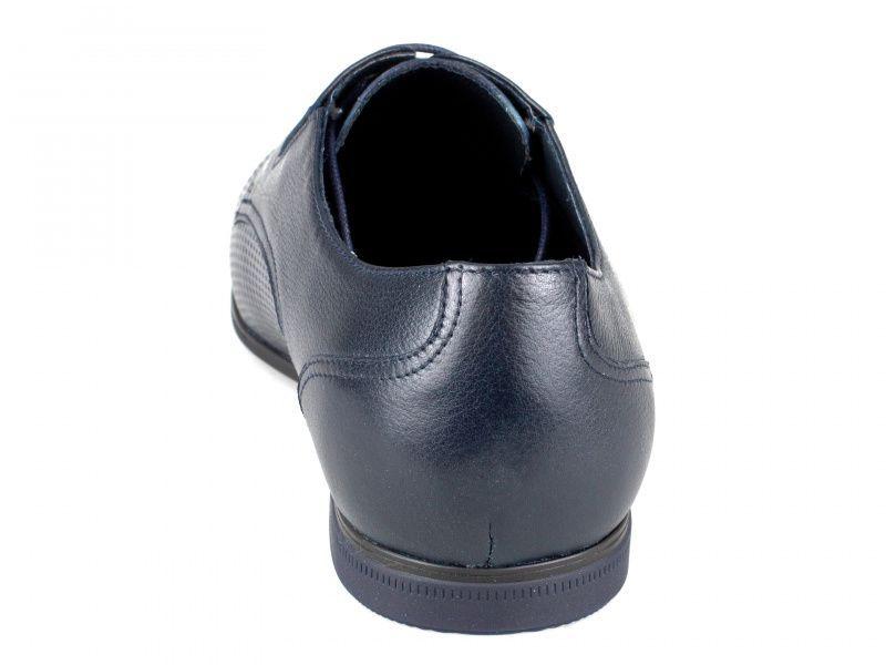 Туфли мужские Braska BR1509 стоимость, 2017