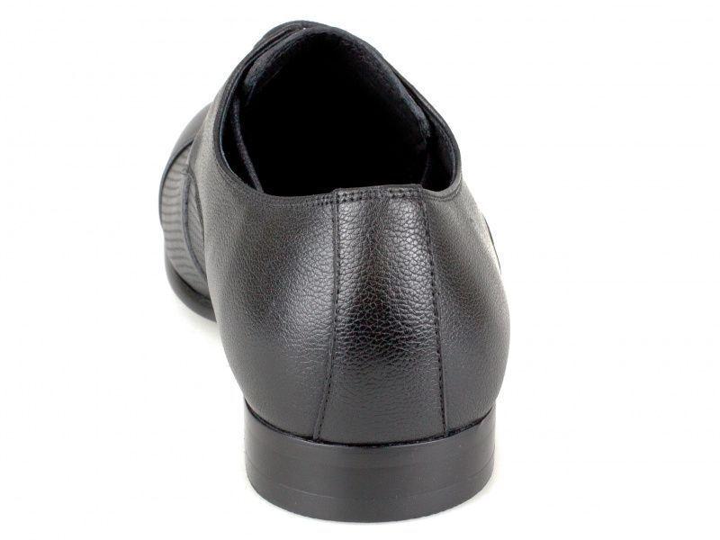 Туфли мужские Braska BR1519 стоимость, 2017