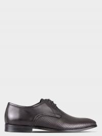 Туфли для мужчин Braska BR1533 примерка, 2017