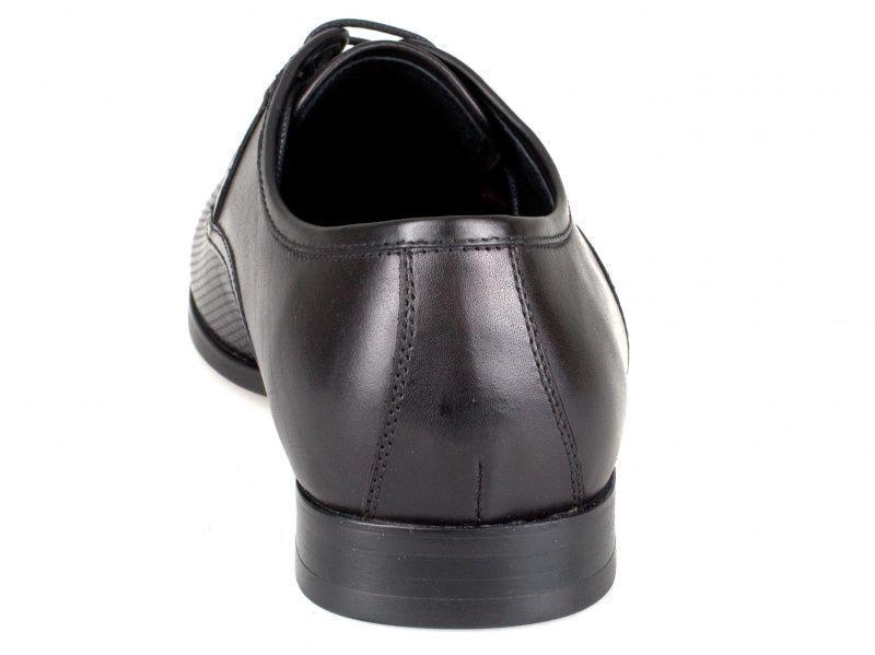 Туфли мужские Braska BR1533 стоимость, 2017
