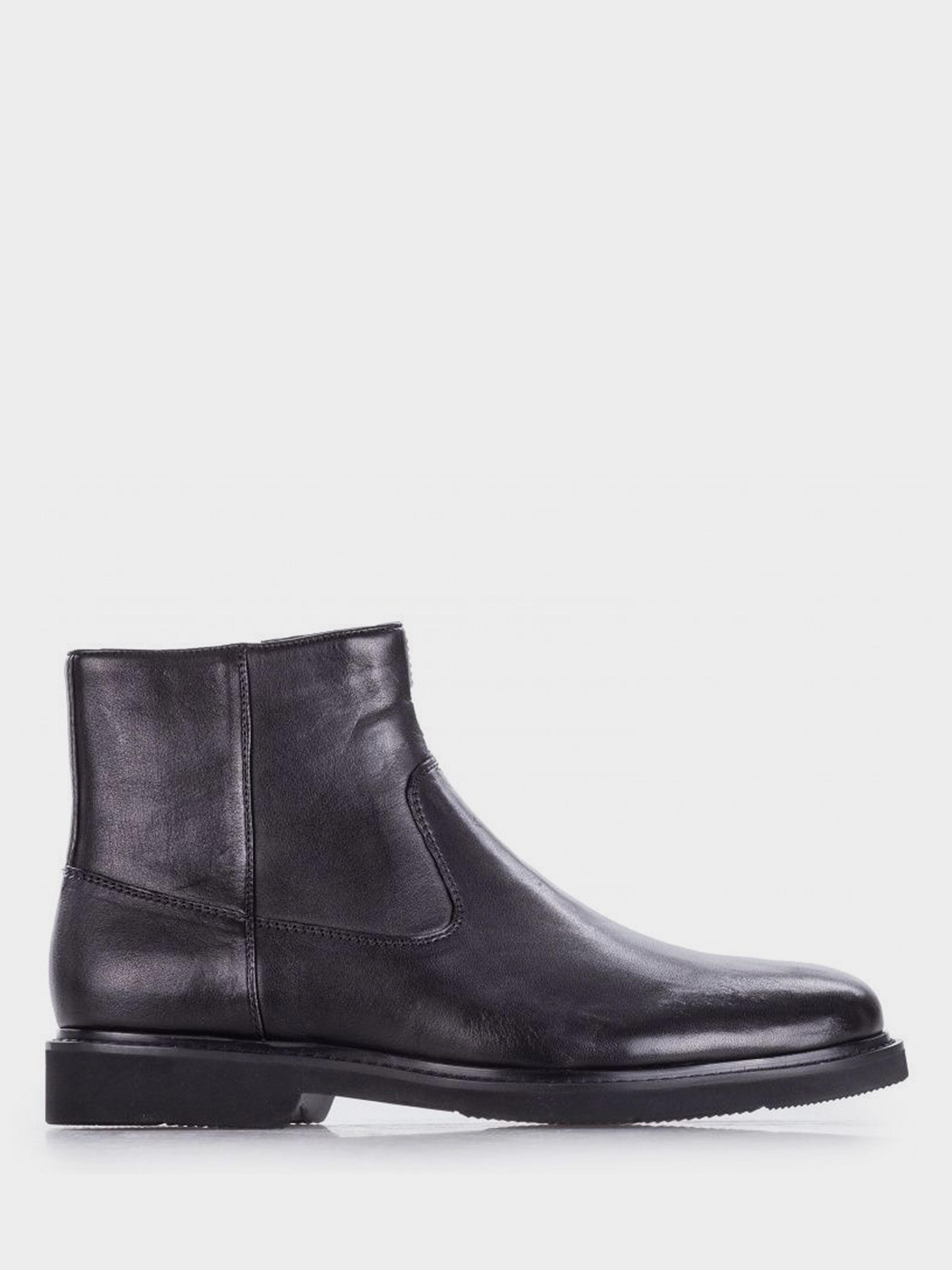 Ботинки для мужчин Braska BR1551 брендовые, 2017