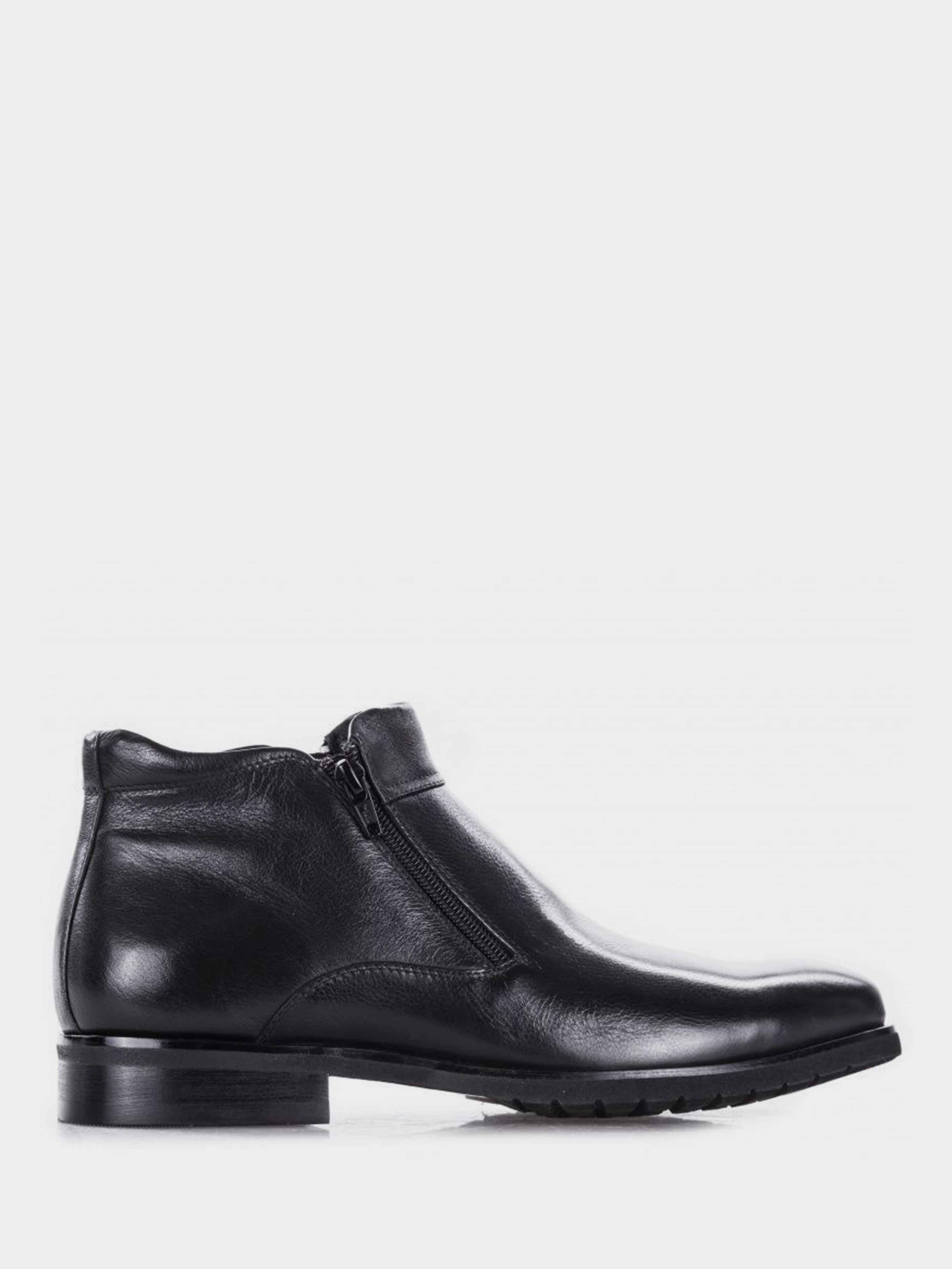 Ботинки для мужчин Braska BR1556 брендовые, 2017