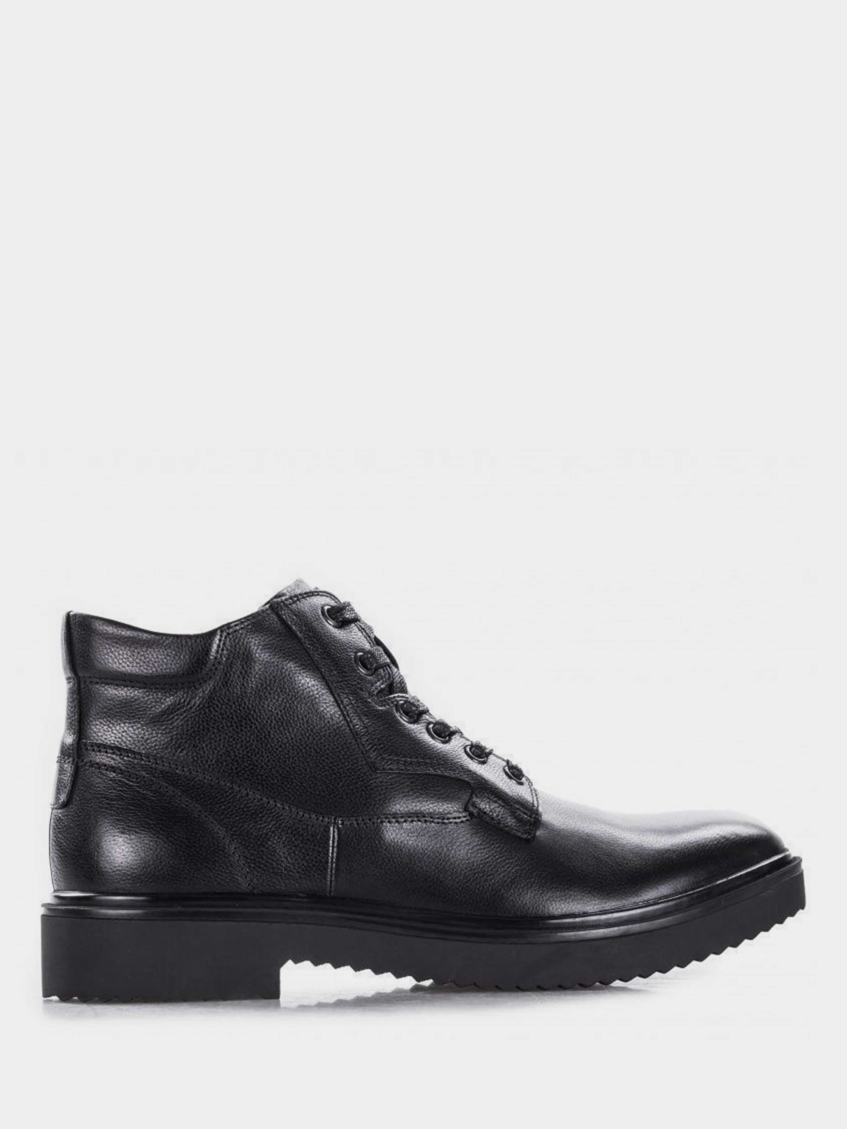 Ботинки для мужчин Braska BR1560 брендовые, 2017