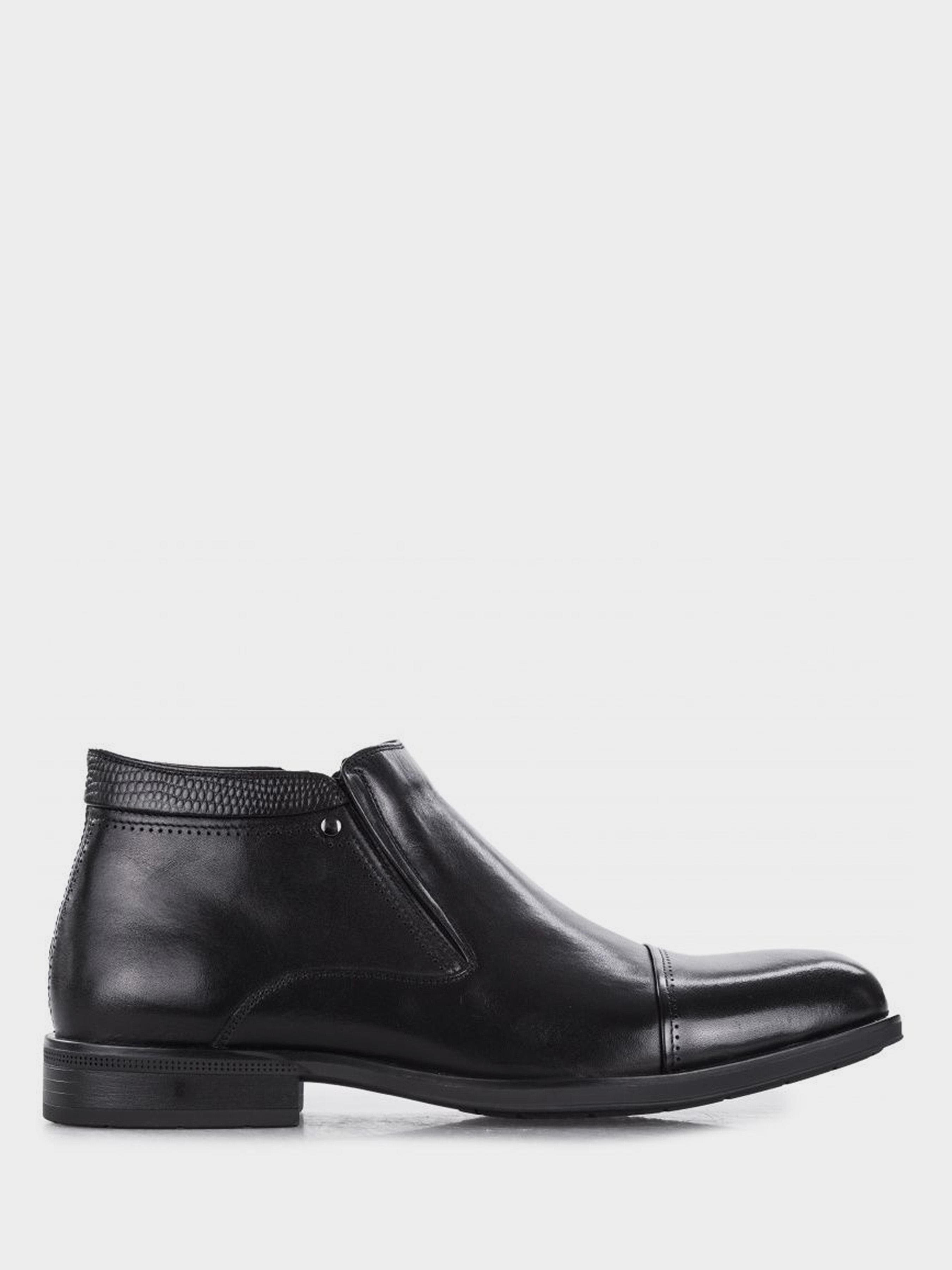 Ботинки для мужчин Braska BR1569 брендовые, 2017