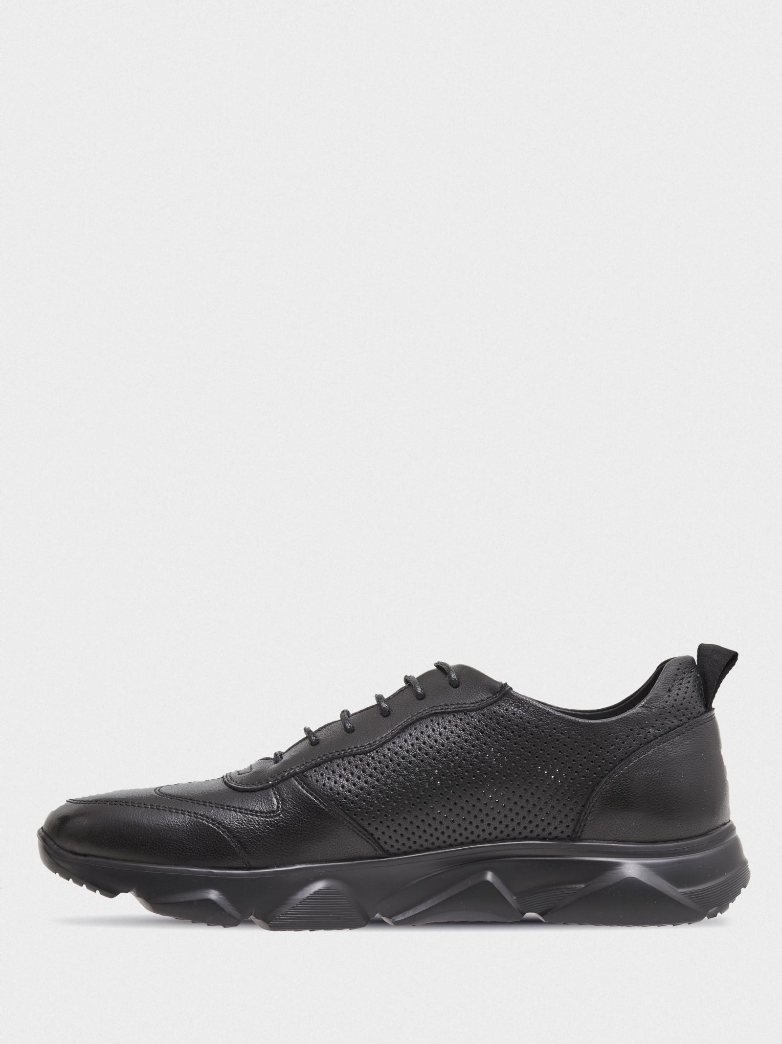 Кроссовки для мужчин Braska 224-1945/101 брендовая обувь, 2017