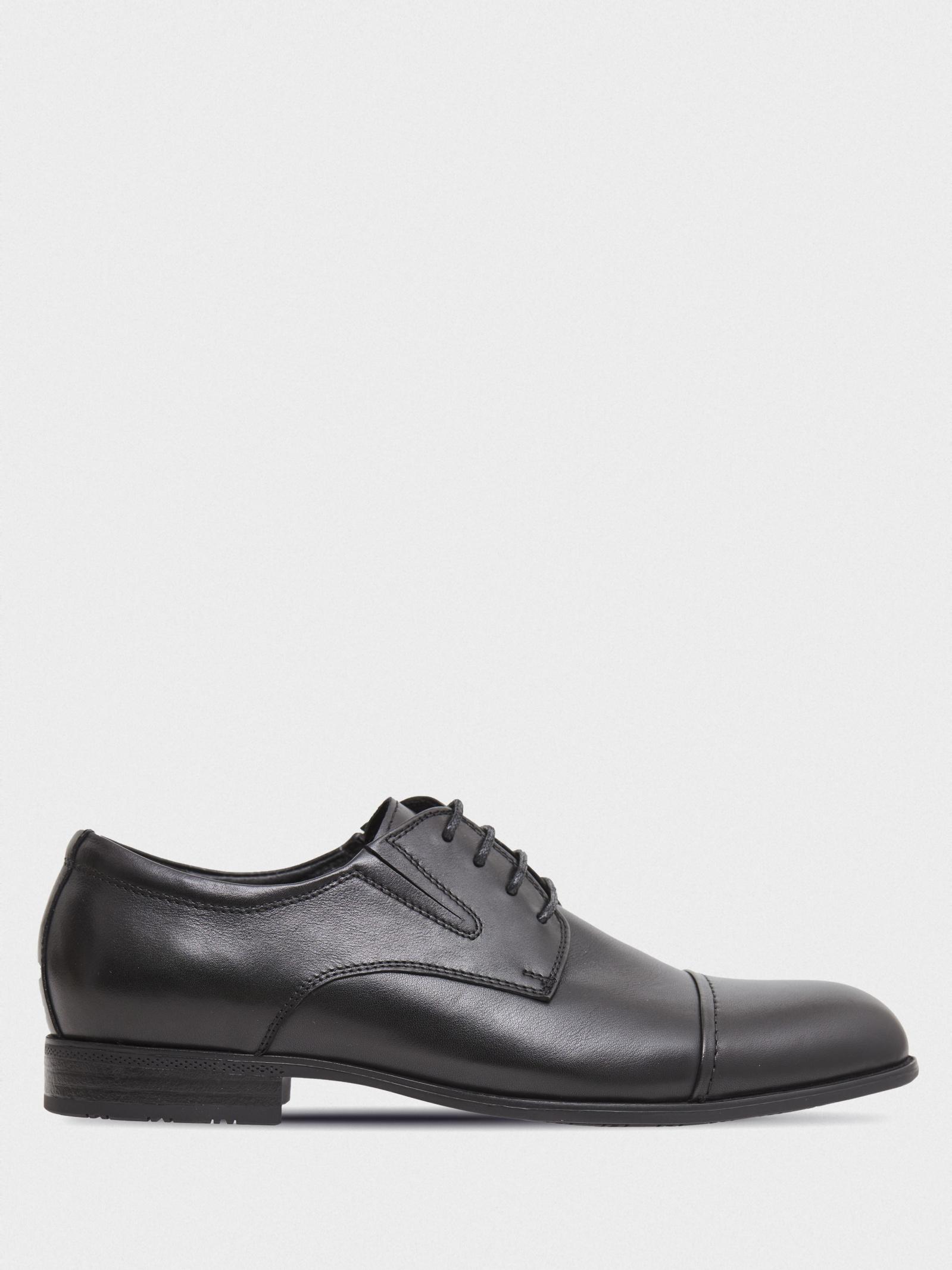 Туфли для мужчин Braska 224-1963/101 продажа, 2017