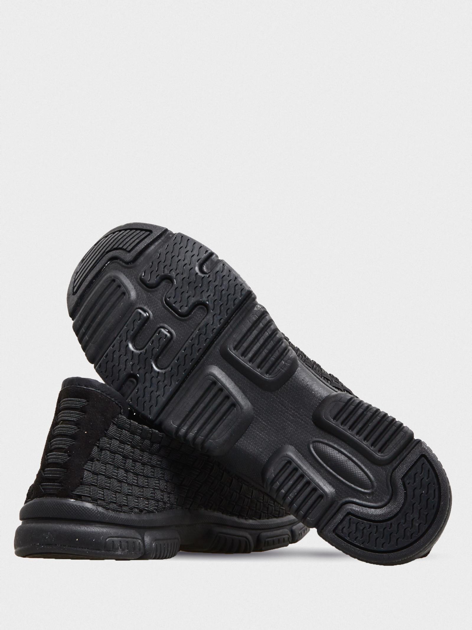 Кроссовки для мужчин Braska 223-2567/301 размеры обуви, 2017