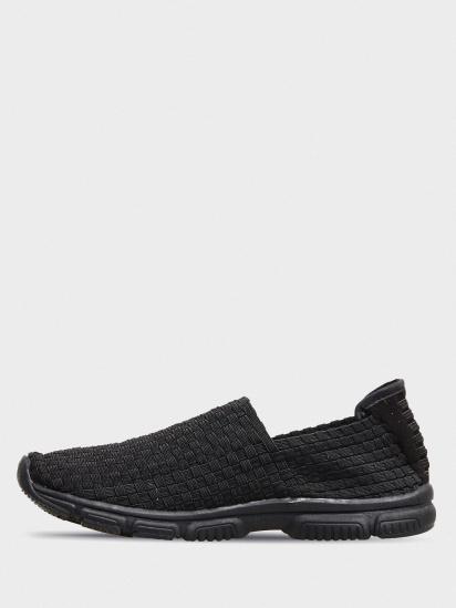 Кроссовки для мужчин Braska 223-2567/301 брендовая обувь, 2017