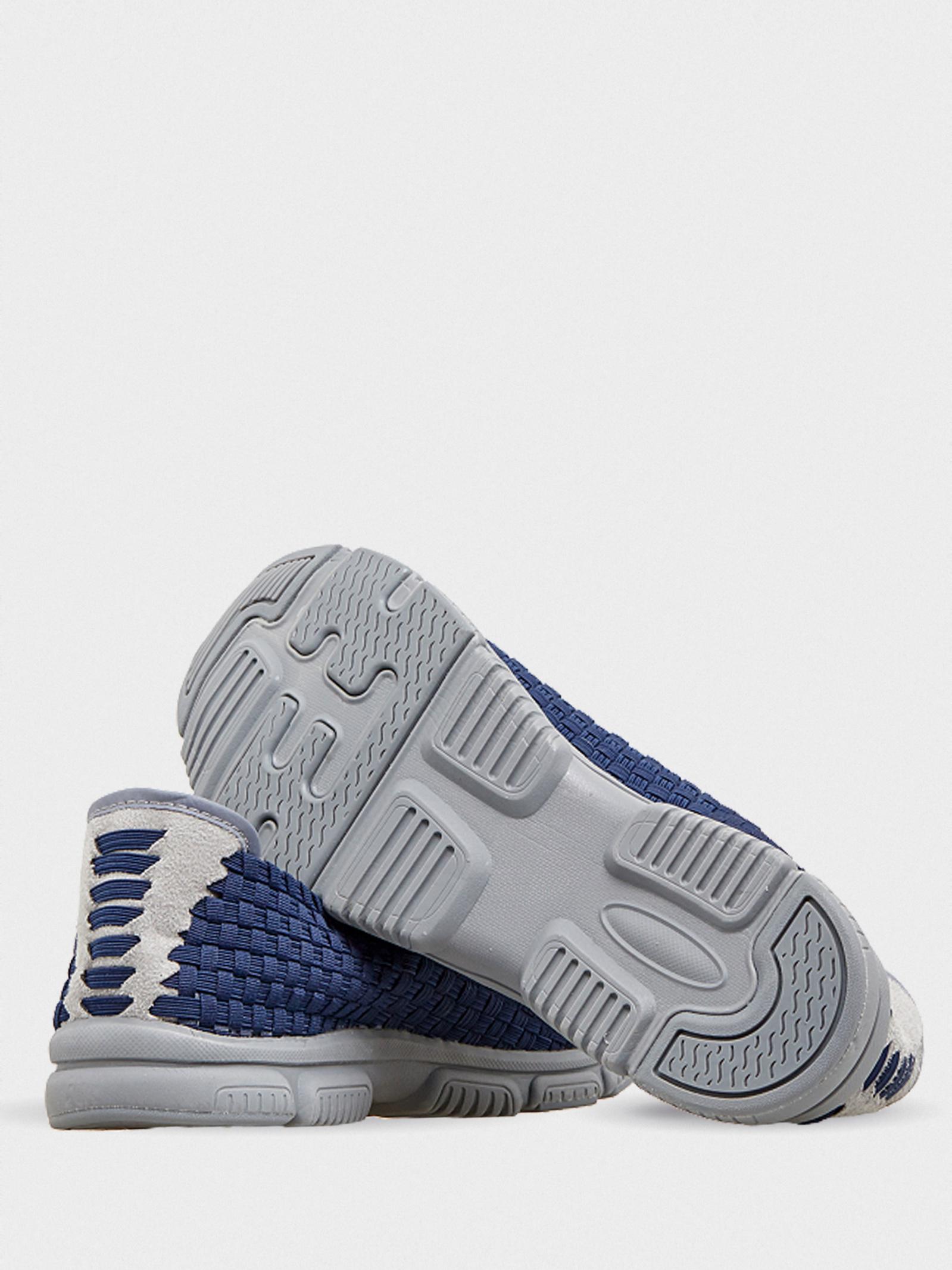 Кроссовки для мужчин Braska 223-2567/309 размеры обуви, 2017