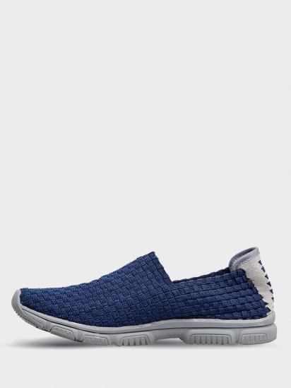 Кроссовки для мужчин Braska 223-2567/309 брендовая обувь, 2017