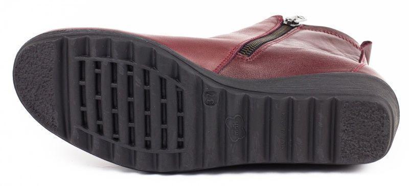 Ботинки для женщин Braska BS2336 купить в Интертоп, 2017