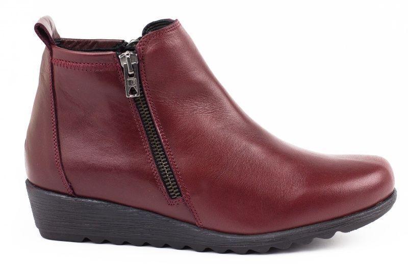 Ботинки для женщин Braska BS2336 брендовые, 2017