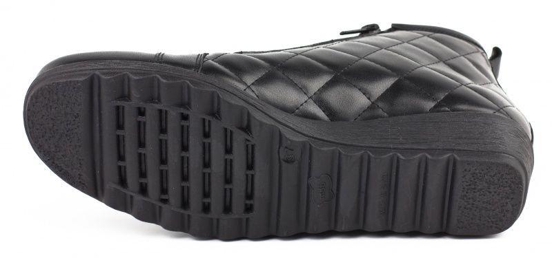 Ботинки для женщин Braska BS2337 купить обувь, 2017