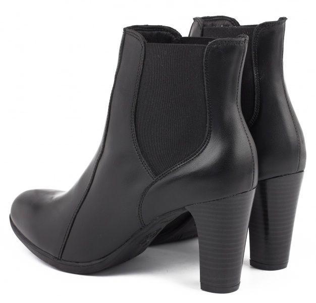 Ботинки для женщин Braska BS2339 продажа, 2017