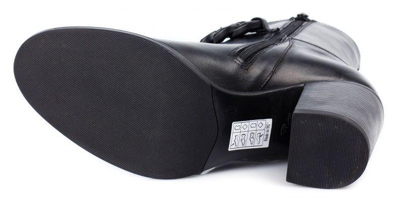 BRASKA Ботинки  модель BS2372, фото, intertop