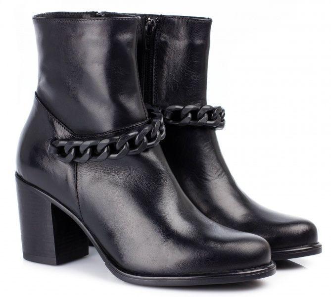 Ботинки для женщин Braska BS2372 купить в Интертоп, 2017