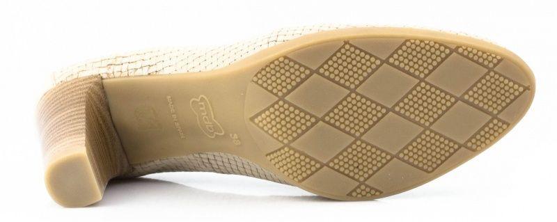BRASKA Туфли  модель BS2471, фото, intertop