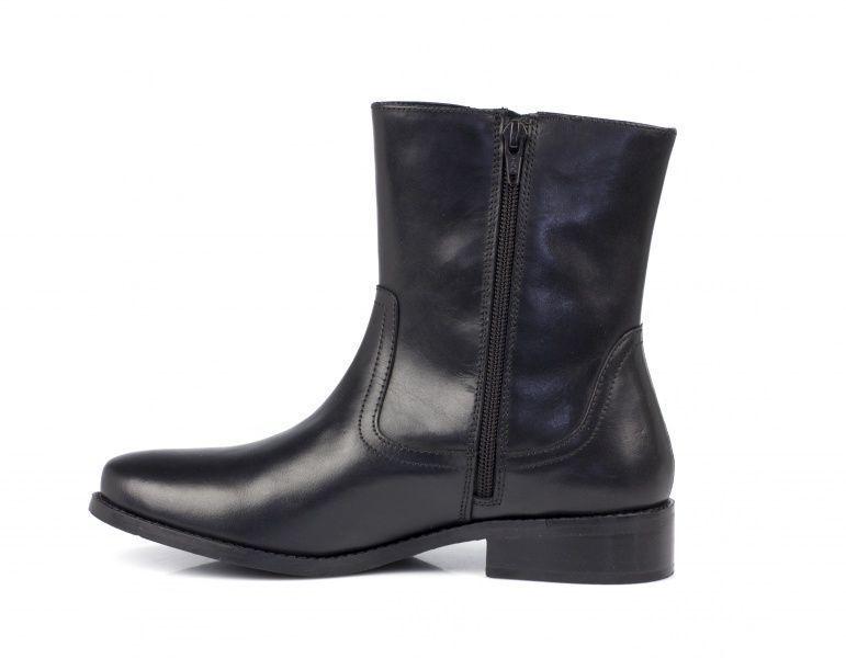 Braska Ботинки  модель BS2500 размеры обуви, 2017