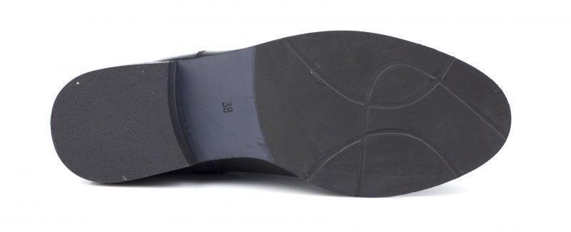 Braska Ботинки  модель BS2500 купить в Интертоп, 2017
