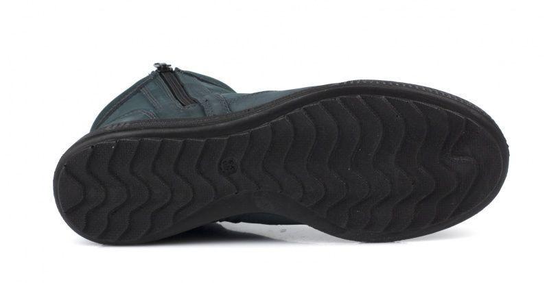 Ботинки для женщин Braska BS2502 купить обувь, 2017