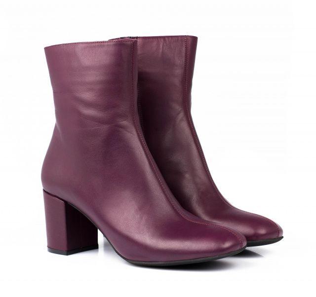 Ботинки для женщин Braska BS2531 купить в Интертоп, 2017
