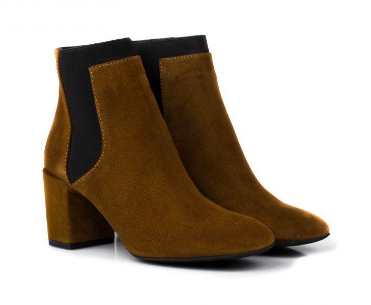 Ботинки для женщин Braska BS2532 размерная сетка обуви, 2017