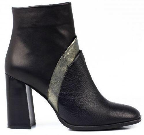 Ботинки для женщин Braska BS2533 купить в Интертоп, 2017