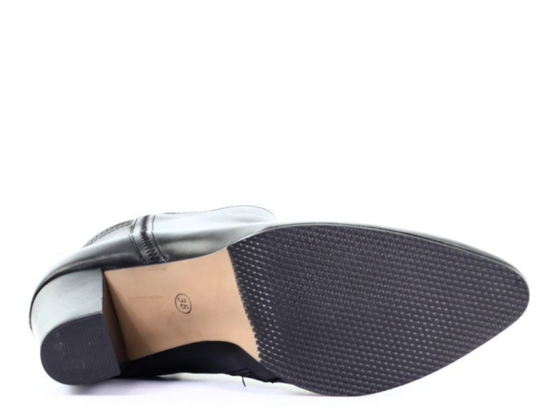 Braska Ботинки  модель BS2543 , 2017