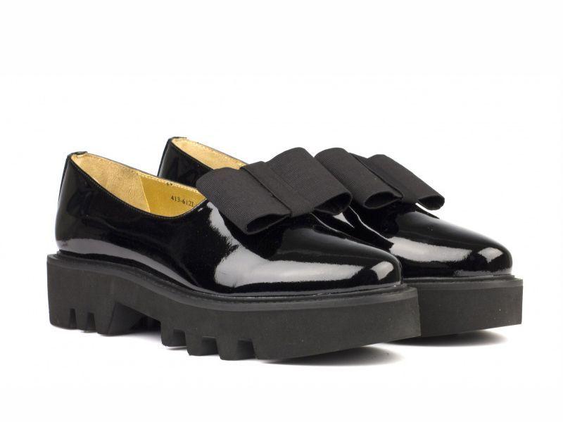 Полуботинки женские Braska BS2557 размерная сетка обуви, 2017
