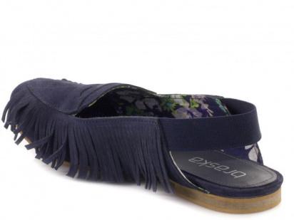 Босоножки для женщин Braska 512-67903/209 купить обувь, 2017