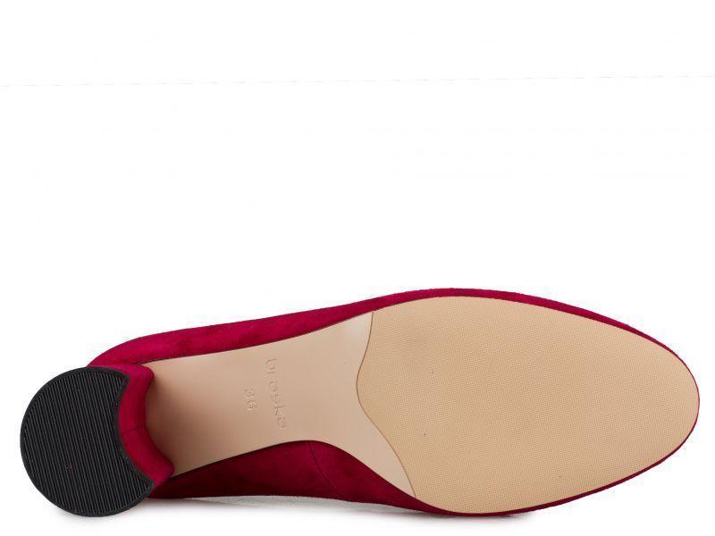 Туфли для женщин Braska BS2921 брендовые, 2017